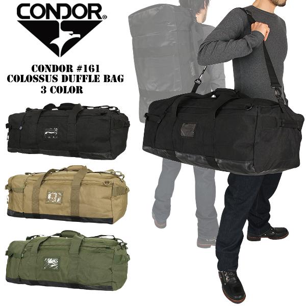 cd161 condor colossus duffle bag de groene baret